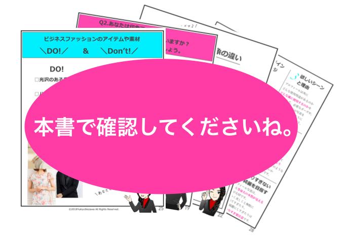ビジュアルアイデンティティプログラム 電子書籍 YUKIYO 写真のオーダーポイント