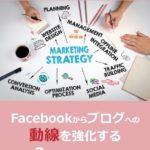 田尻佐和子さん 無料電子書籍:『売り込み』をしない集客の仕組みを手に入れる